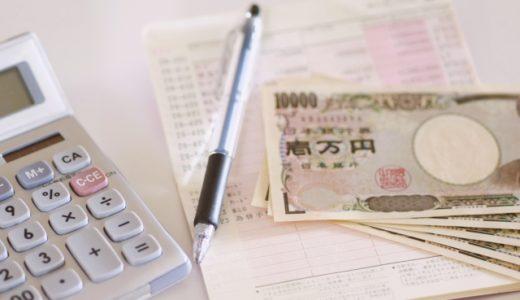 障害年金の支給日について徹底解説【初回支給日・時間】