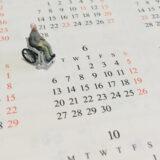 障害年金における「初診日」とは?初診日の重要性や証明方法も併せて解説